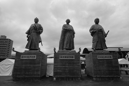 01-08-2020 Kochi (76)