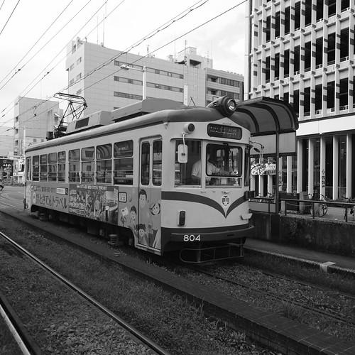 01-08-2020 Kochi (63)