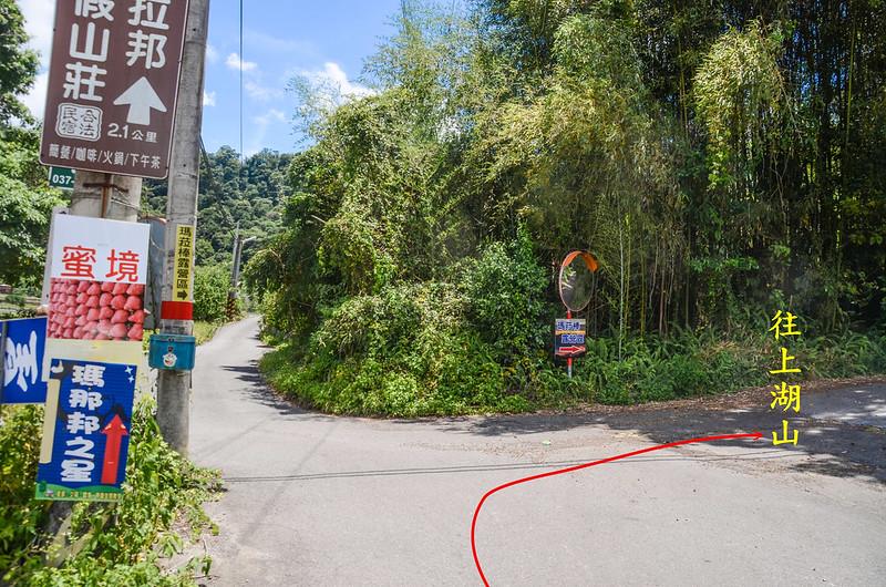上湖山行車岔 2