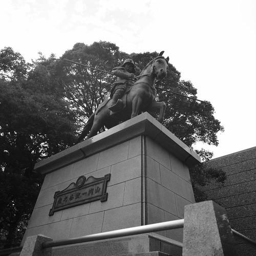 01-08-2020 Kochi (57)