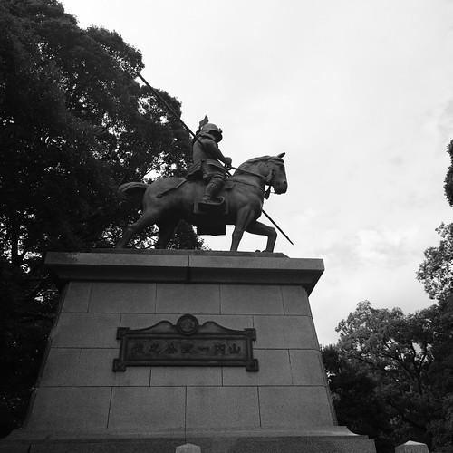 01-08-2020 Kochi (56)