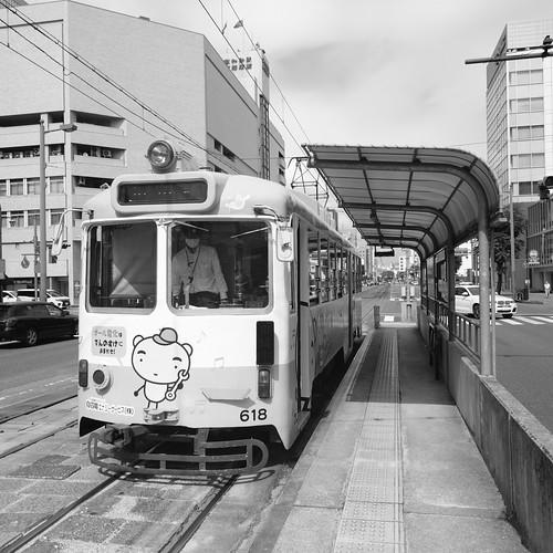 01-08-2020 Kochi (10)