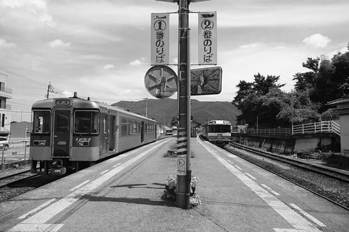 01-08-2020 Anafuki Station (10)