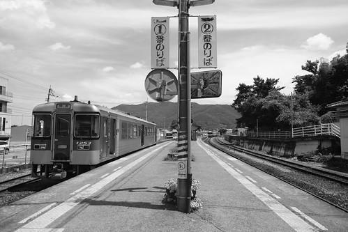 01-08-2020 Anafuki Station (8)