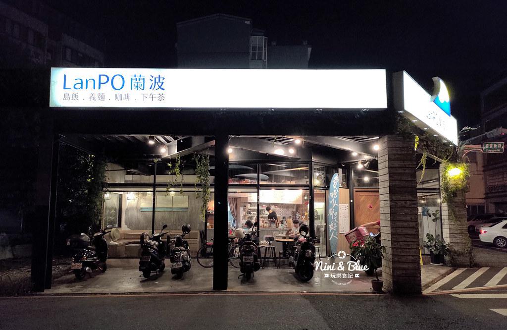 蘭波 Lan Po 宜蘭簡餐30