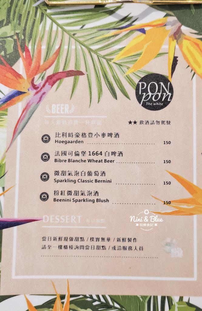 PonPon 乓乓雜貨咖啡  礁溪咖啡10