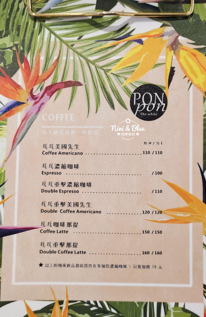 PonPon 乓乓雜貨咖啡  礁溪咖啡08