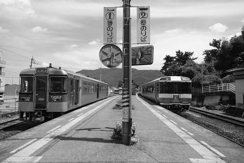 01-08-2020 Anafuki Station (12)