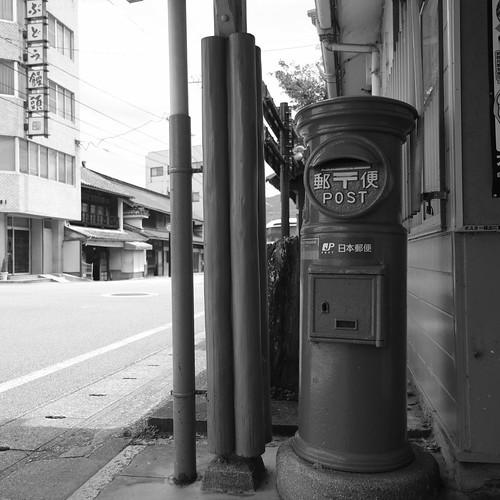 01-08-2020 Anafuki Station (5)