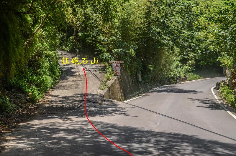 砲石山苗61鄉道岔路