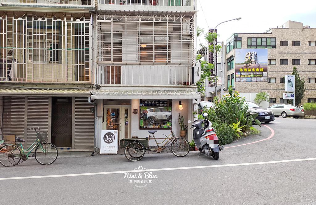 PonPon 乓乓雜貨咖啡  礁溪咖啡06