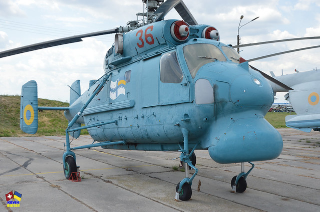 Kamov Ka-25 UAF