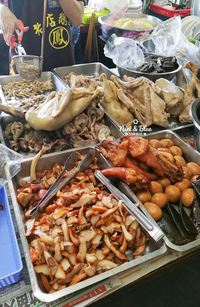鳳記鵝肉老店 沙鹿美食01