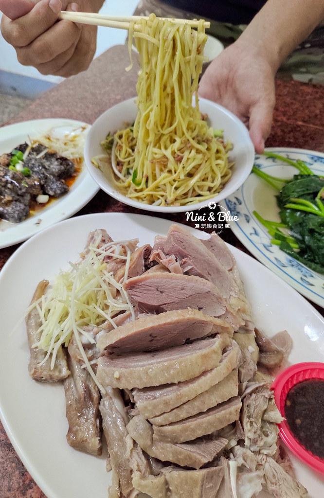 鳳記鵝肉老店 沙鹿美食16