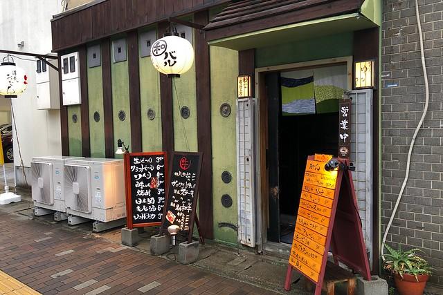 様変わりしていた「すずしろ ゆるりな」(神戸・西元町)