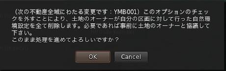 200802b