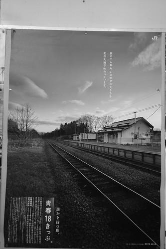 02-08-2020 Tadotsu, Kagawa pref (3)