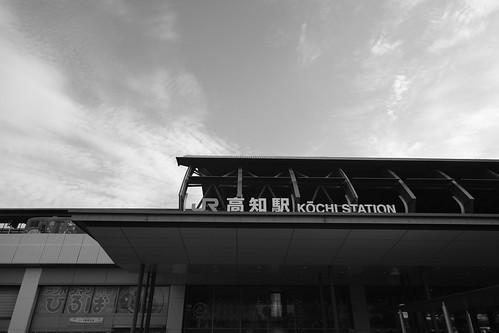 02-08-2020 Kochi Station (4)