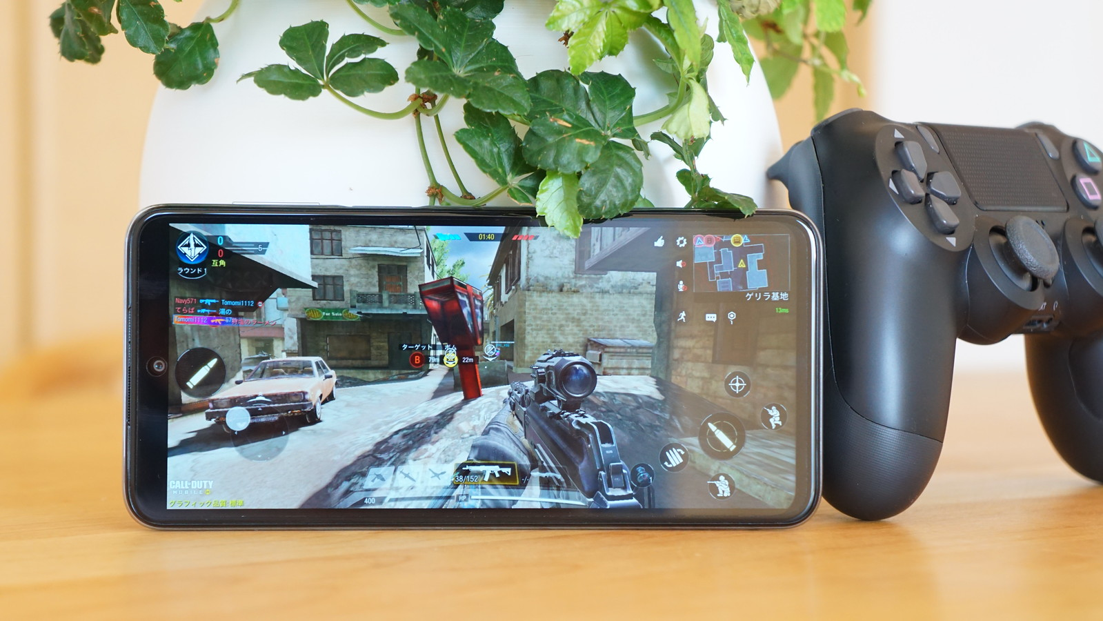 Redmi Note 9S レビュー - ゲーマー向けのプロセッサと大容量バッテリー