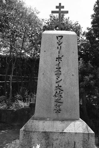 02-08-2020 Matsuyama vol01 (4)