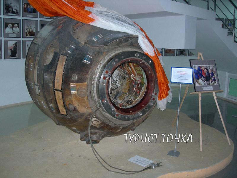 Музей Космонавтики в Архипо-Осиповке