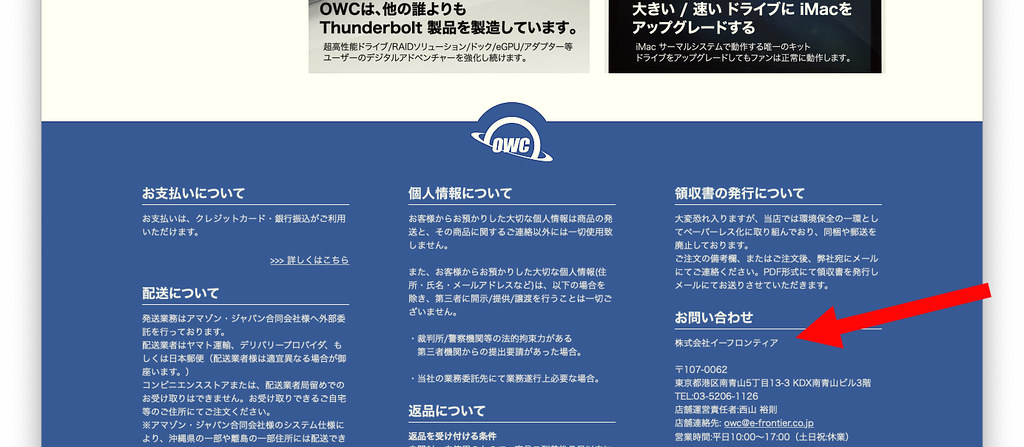 OWC STORE_02