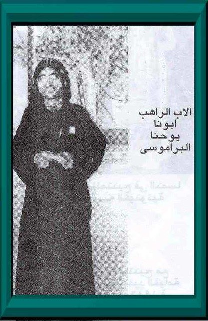 الراهب القمص يوحنا البرموسي (30)