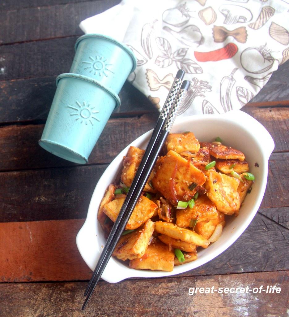 Braised Tofu recipe -Healthy snacks with Tofu - Tofu recipes - Spicy Korean tofu recipe