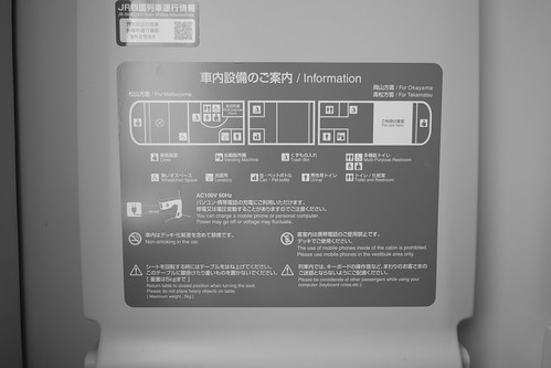 02-08-2020 Tadotsu, Kagawa pref (21)