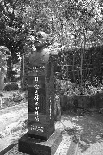 02-08-2020 Matsuyama vol02 (18)