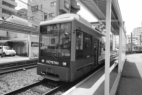 02-08-2020 Matsuyama vol02 (10)