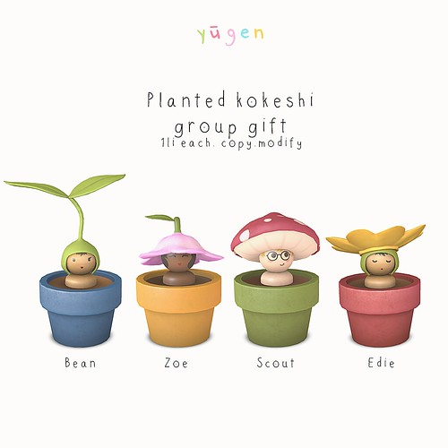 Yūgen.// group gift