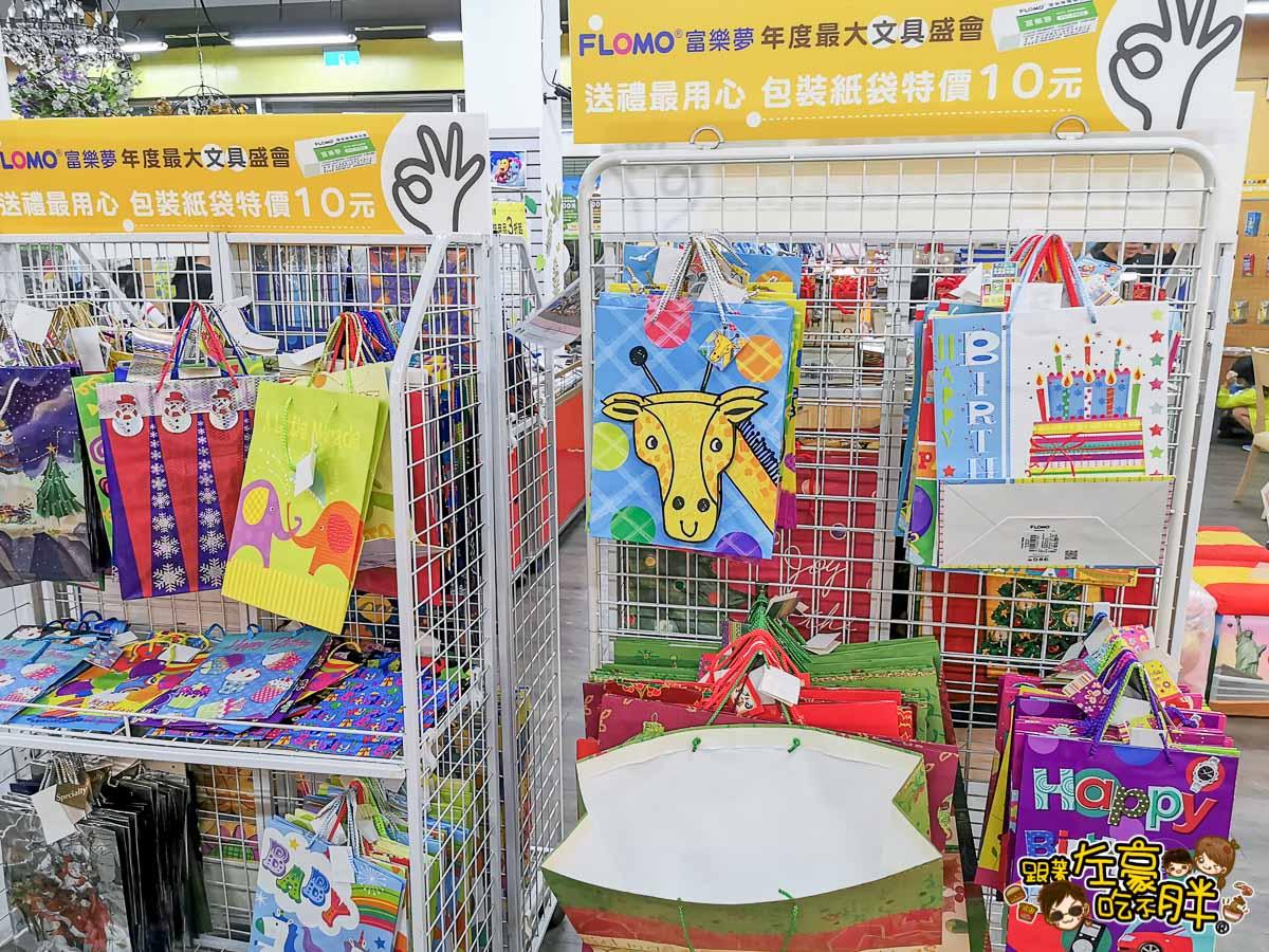 Flomo富樂夢觀光工廠 高雄旅遊-130