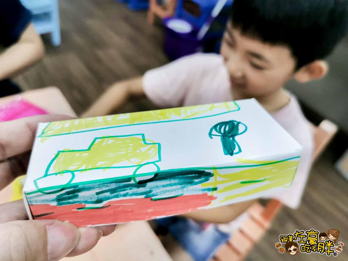 Flomo富樂夢觀光工廠 高雄旅遊-112