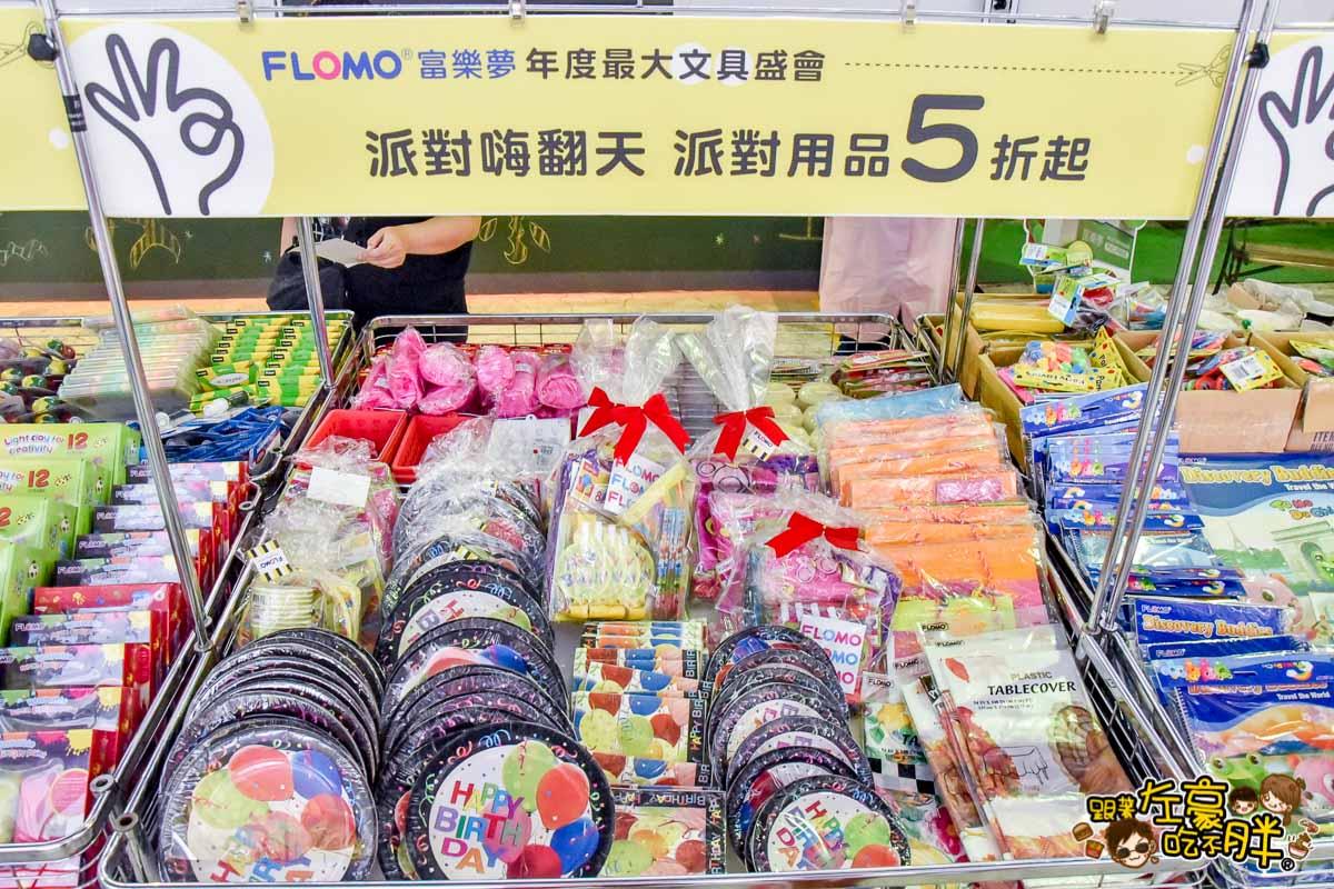 Flomo富樂夢觀光工廠 高雄旅遊-17