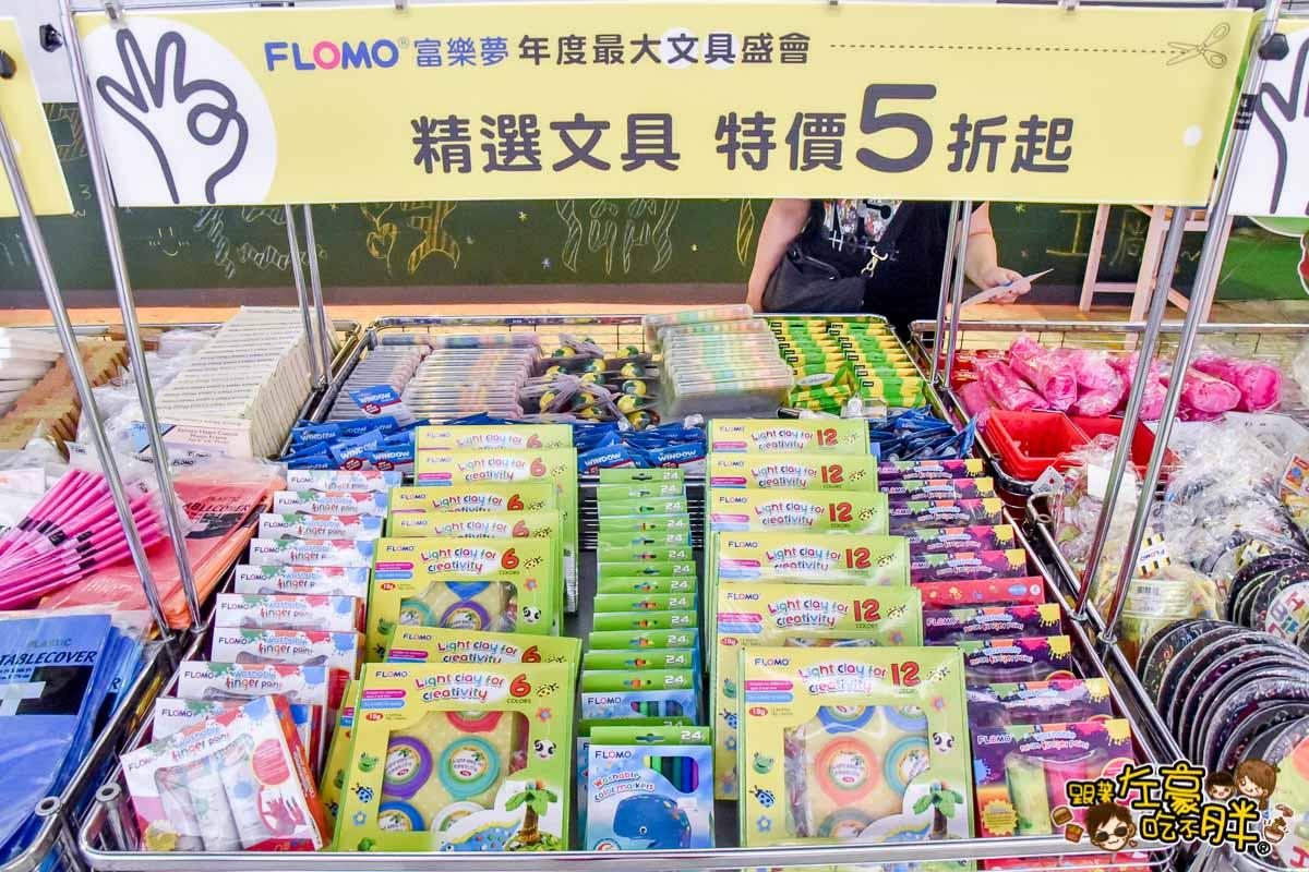 Flomo富樂夢觀光工廠 高雄旅遊-16