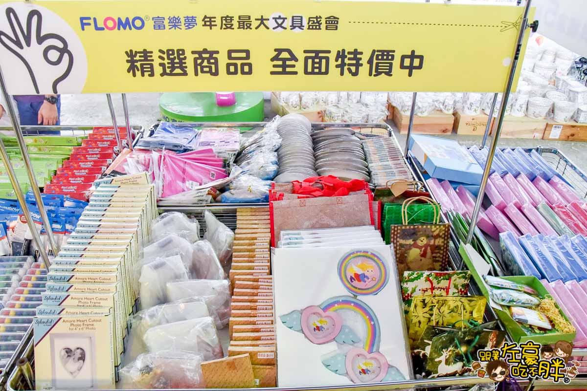 Flomo富樂夢觀光工廠 高雄旅遊-12
