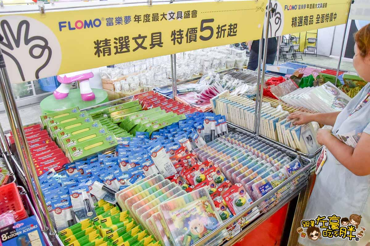 Flomo富樂夢觀光工廠 高雄旅遊-10