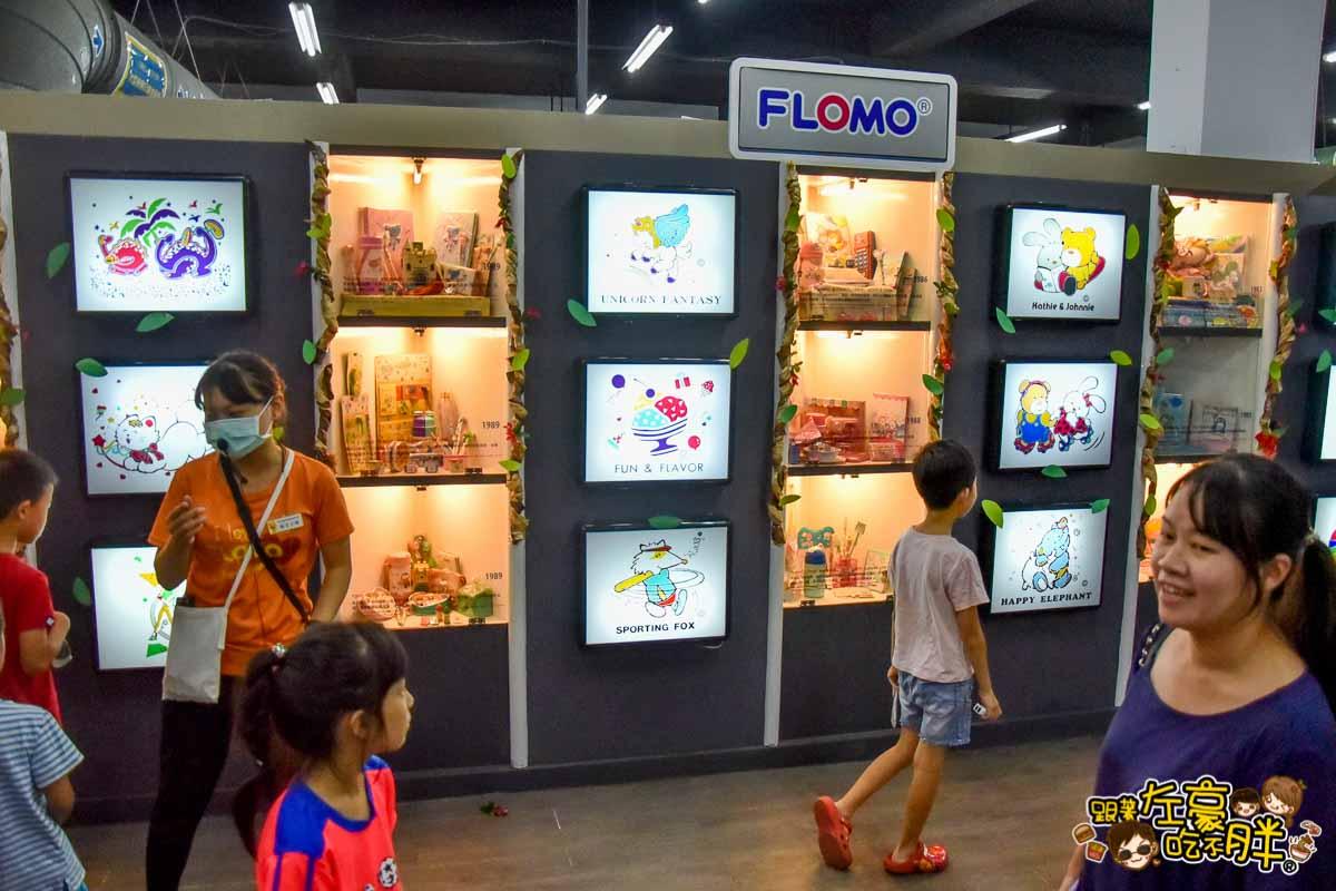 Flomo富樂夢觀光工廠 高雄旅遊-51