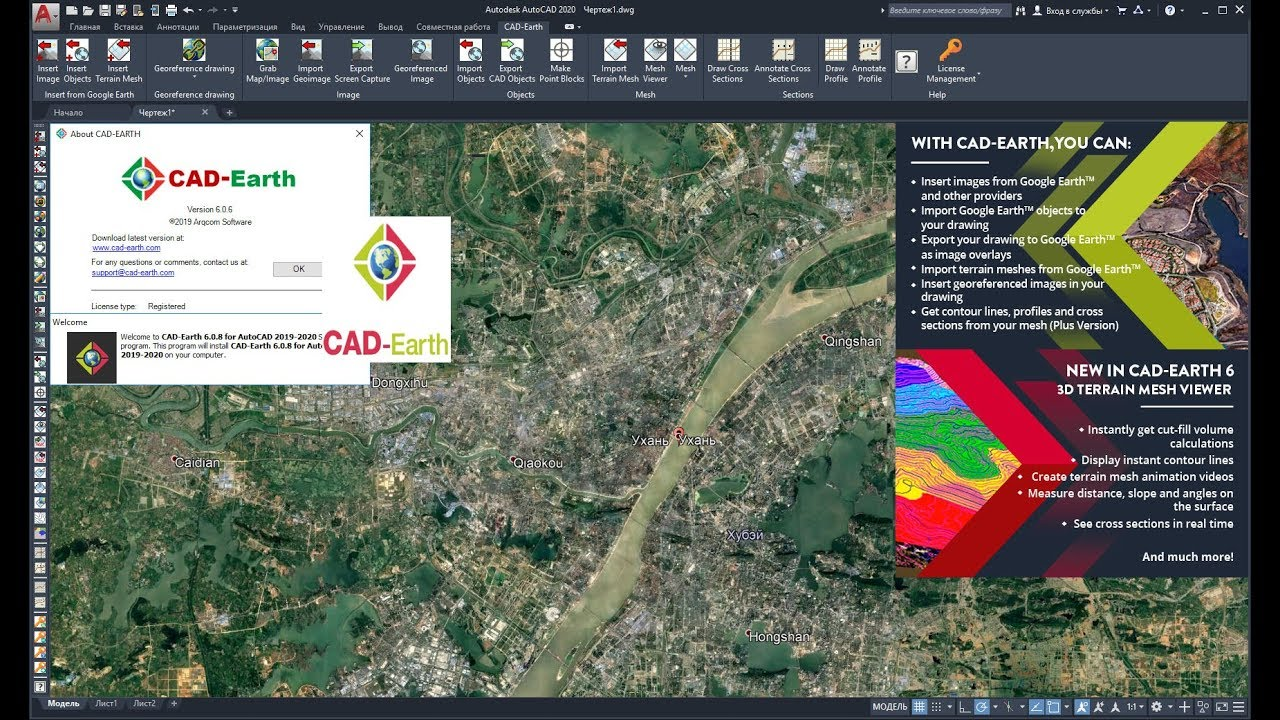 Working with Arqcom CAD-Earth 6.0 for AutoCAD 2019-2020 full