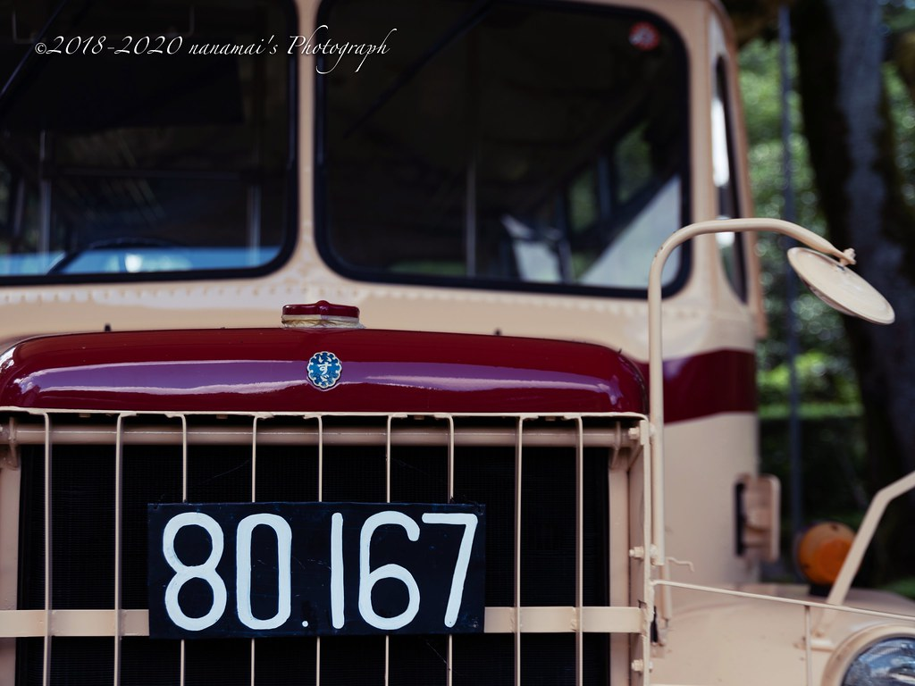 FF-0325-2