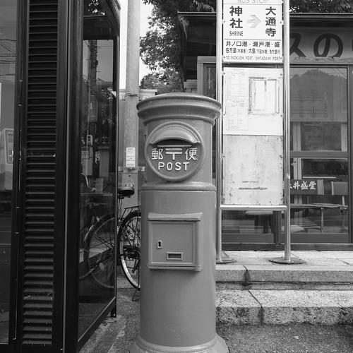 03-08-2020 on Omishima Island (2)