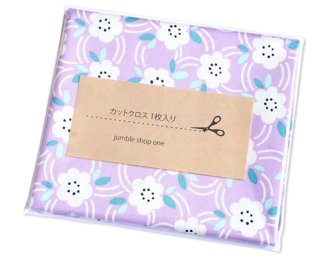 カットクロス Felicity Fabrics Alpine Meadow in Coralbell 610037
