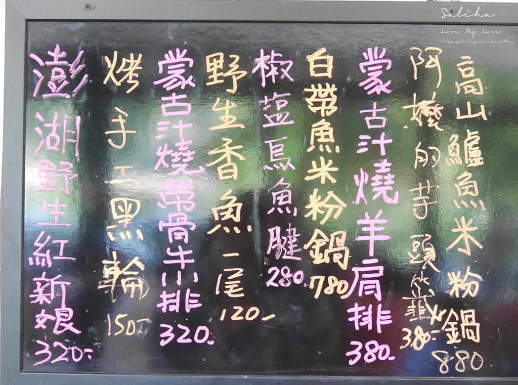 新北新店烏來一日遊好吃餐廳美食推薦京旺料理父親節母親節家庭聚餐推薦 (2)
