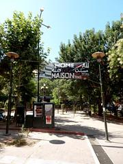 Exarcheia Square = Home