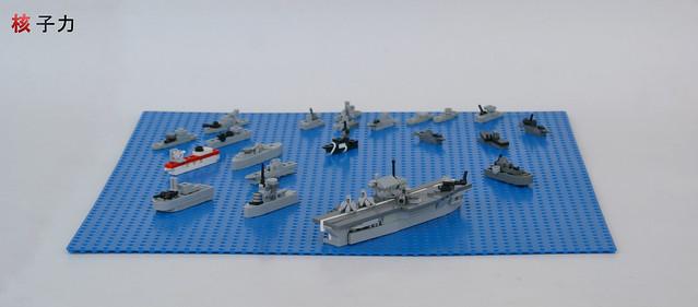Shiryokan Fleet