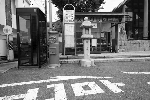03-08-2020 on Omishima Island (31)