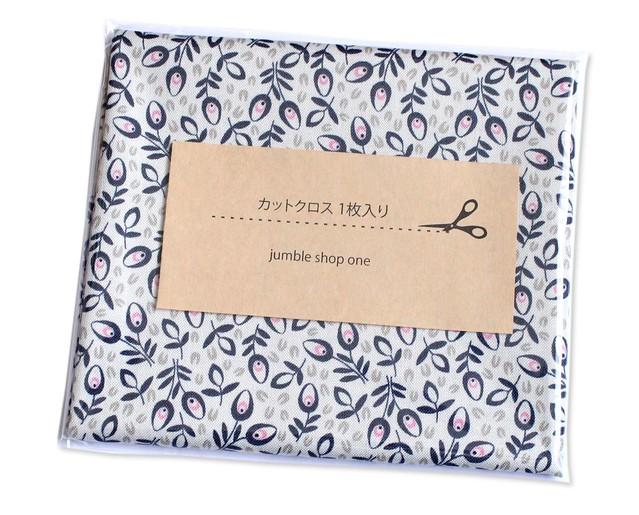 カットクロス Felicity Fabrics Alpine Meadow in Bluebell 610033