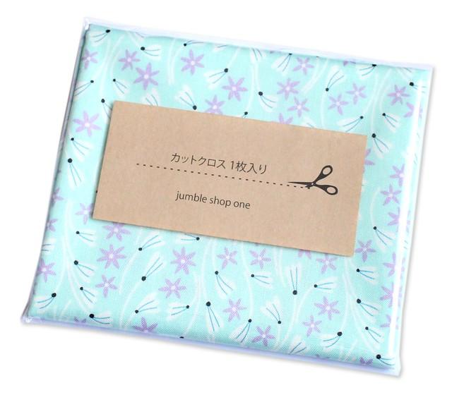 カットクロス Felicity Fabrics Alpine Meadow in Coralbell 610039