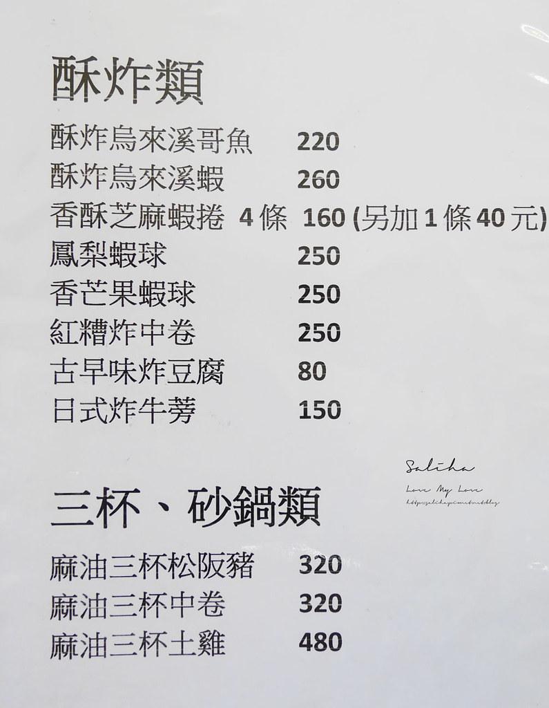 新北新店烏來京旺料理菜單價位訂位menu價格低消停車場 (3)